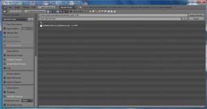 Vanda Engine Blender Compatible